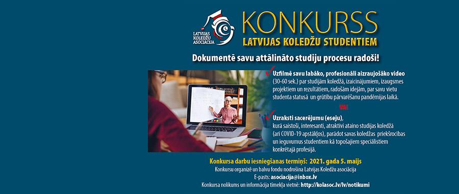 Konkurss Latvijas koledžu studentiem